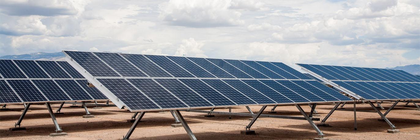 угол солнечных панелей
