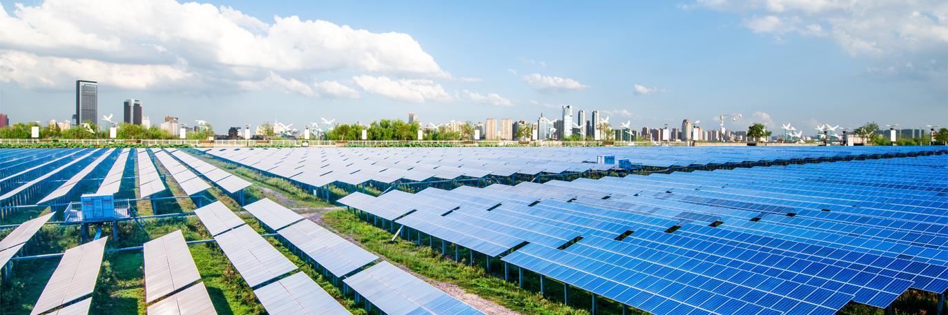 Самые большие солнечные электростанции в Украине